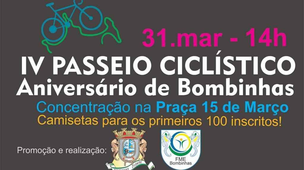 BOMBINHAS – Passeio Ciclístico em comemoração ao Aniversário de Bombinhas