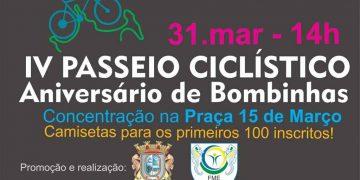 BOMBINHAS - Passeio Ciclístico em comemoração ao Aniversário de Bombinhas