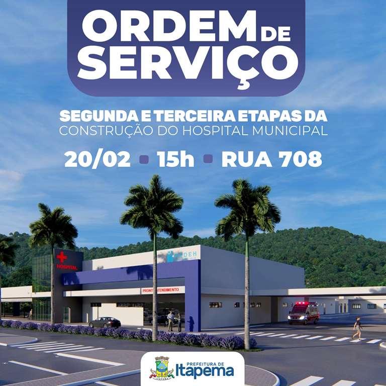 Obras da segunda e terceira etapa do Hospital Municipal serão autorizadas nesta quinta-feira (20/02)
