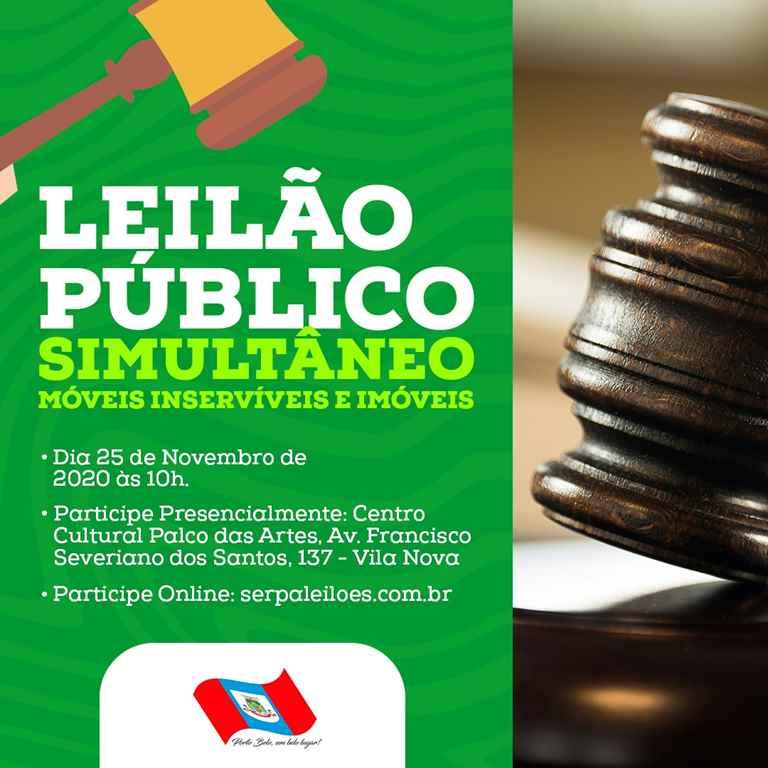 PORTO BELO – Porto Belo fará leilão Público de bens móveis inservíveis e imóveis